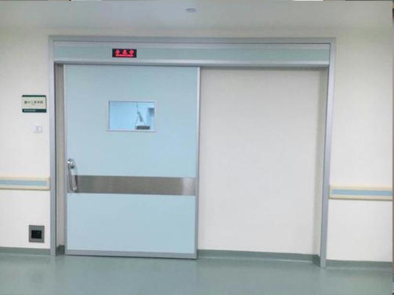 医用自动气密门